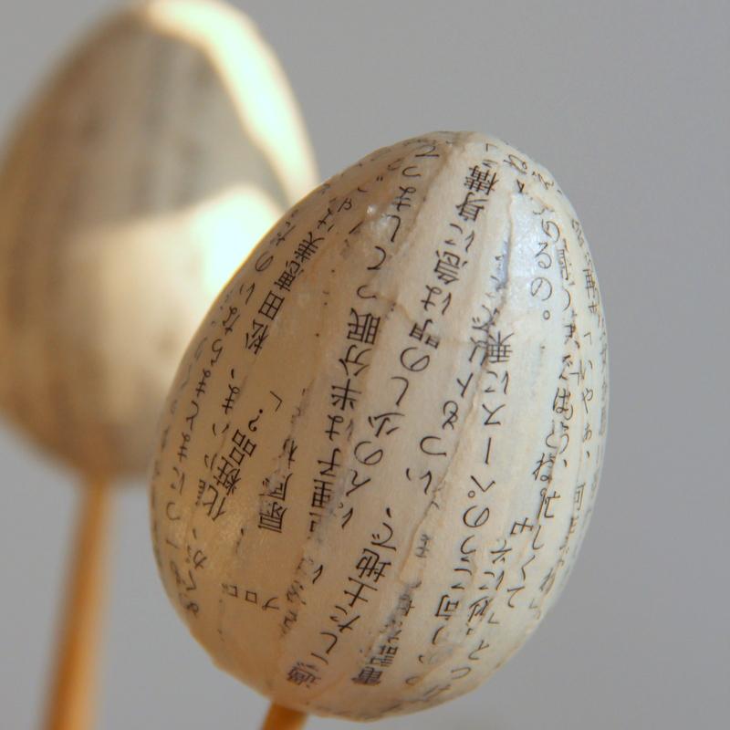 beklebtes Ei japanisch - glued egg